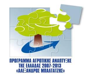 ΠΑΑ 2007-2-13