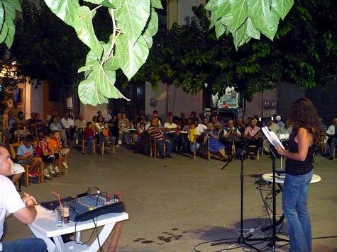 Εκδήλωση στο Μελιδόνι